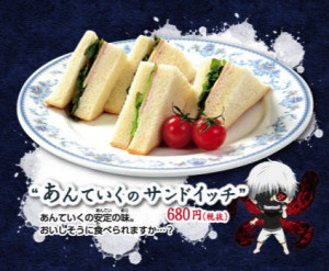 anteiku_sandwich.png