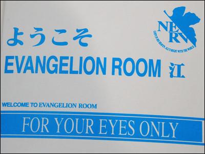eva_room