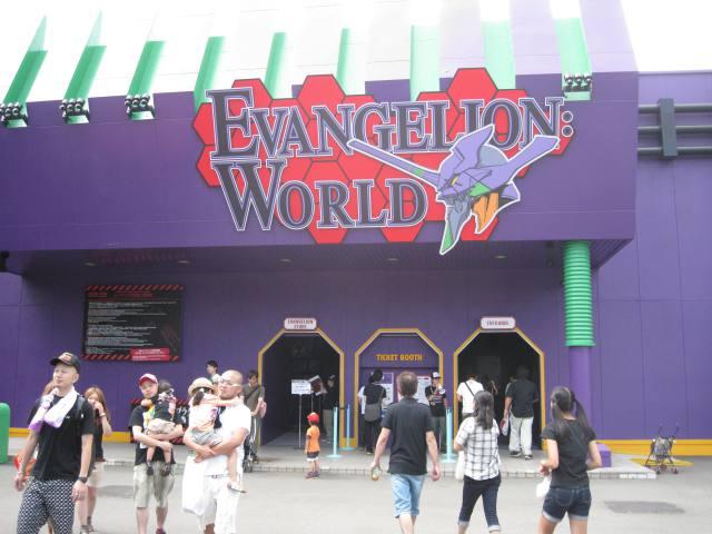 evangelion-world-007