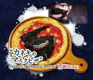 mask_pizza.png