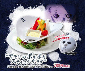 yamori_veggies.png
