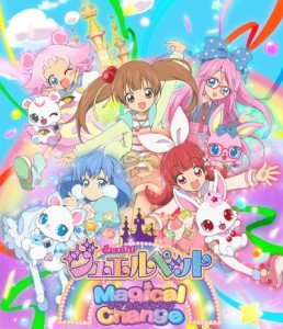 Jewelpet - Magical Change