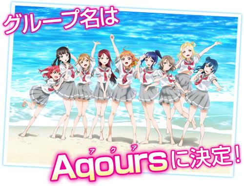 Love-Live-Sunshine-Aqours