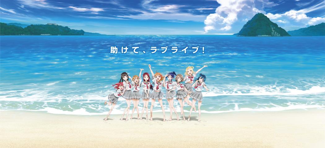 Love-Live-Sunshine-Visual-2