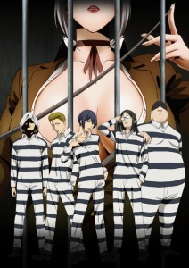 Prison-School-anime-visual-kangoku-gakuen-anime-visual