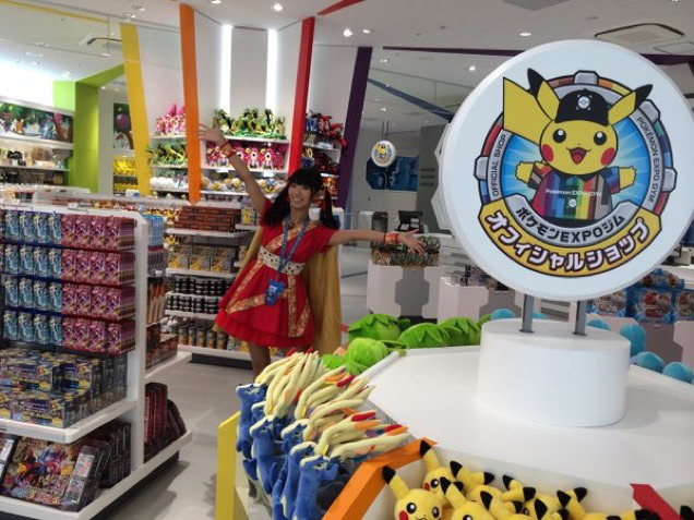 Pokemon-Gym-to-Open-in-Osaka-3