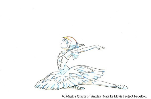 Madoka-Magica-Concept-Movie-Teases-at-New-Project